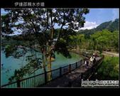 南投日月潭-伊達邵親水步道&美食街:DSCF8532.JPG