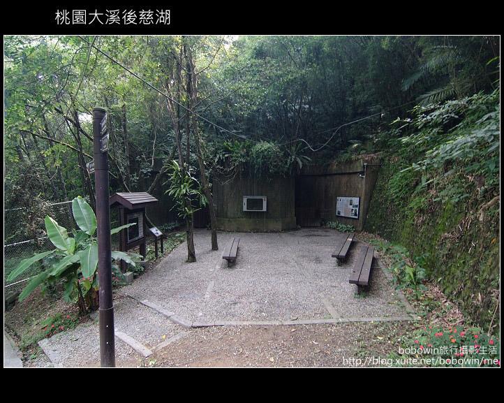 [ 北橫 ] 桃園大溪後慈湖:DSCF5243.JPG