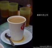 遊記 ] 港澳自由行day2 part1 義順牛奶公司-->銅鑼灣-->時代廣場-->叮噹車 :DSCF8539.JPG