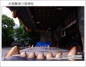 Day2 Part1 大阪難波八阪神社:DSC_7083.JPG