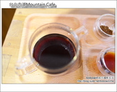 台北內湖Mountain人文設計咖啡:DSC_6920.JPG