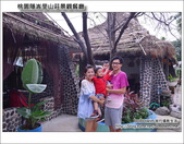 桃園隱峇里山莊景觀餐廳:DSC_1272.JPG