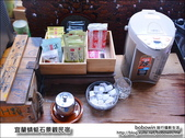 宜蘭頭城蜻蜓石景觀民宿&下午茶:DSC_7643.JPG