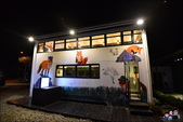 宜蘭幸福時光親子餐廳:DSC_7495.JPG