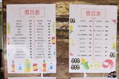清水地熱公園:DSC_6671-1.jpg