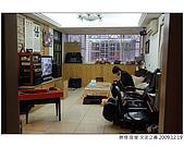 勝煌宜瑩文定攝影記錄:DSCF3867.JPG