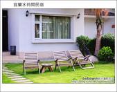 2011.08.19 宜蘭水筠間民宿:DSC_1284.JPG