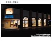 日本東京之旅 Day2part2 IKSPIARI 晚餐:DSC_9034.JPG