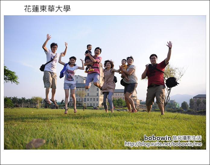 2012.07.13~15 花蓮慢慢來之旅 東華大學:DSC_1372.JPG