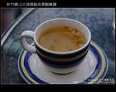 [景觀餐廳]  新竹寶山沙湖瀝藝術村:DSCF3019.JPG