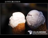 [ 台中 ] 新社薰衣草森林--薰衣草節:DSCF6683.JPG
