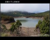 [ 宜蘭 ] 太平山翠峰湖--探索台灣最大高山湖:DSCF5966.JPG