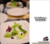 台北內湖Fatty's義式創意餐廳:DSC_7155.JPG