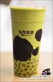 丸作食茶:DSC_2434.JPG