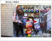 日本東京之旅 Day4 part5 麵包超人專賣店:DSC_0763.JPG