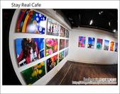 2012.03.11 Stay Real Cafe~阿信開的店:DSC_7012.JPG