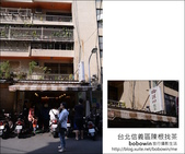 2012.11.04 台北信義區陳根找茶:DSC_2731.JPG