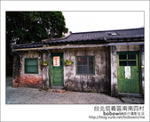 2012.11.04 台北信義區南南四村:DSC_2823.JPG