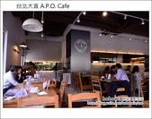 台北大直 A.P.O. Cafe:DSC_5279.JPG