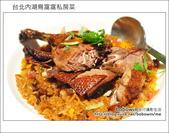 台北內湖鳥窩窩私房菜:DSC_4582.JPG