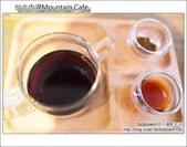台北內湖Mountain人文設計咖啡:DSC_6921.JPG