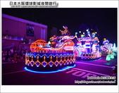Day4 Part4 環球影城夜間遊行:DSC_9053.JPG