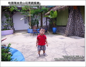 桃園隱峇里山莊景觀餐廳:DSC_1182.JPG