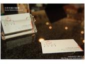 古斯特義式餐廳下午茶:DSCF0048.JPG