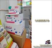 廣島郵便局:DSC_0457.JPG