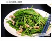 2012.08.12 台北內湖巷上食璞:DSC_4659.JPG
