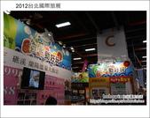 2012台北國際旅展~日本篇:DSC_2619.JPG
