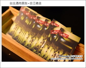 2012.11.27 台北酒肉朋友居酒屋:DSC_4389.JPG