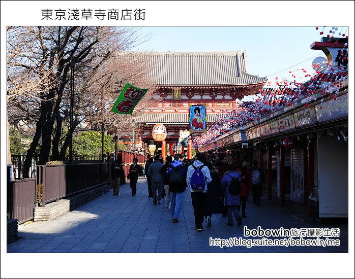 日本東京自由行~Day5 part2 淺草寺商店街:DSC_1360.JPG