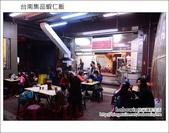 2013.01.25台南 鄭記蔥肉餅、集品蝦仁飯、石頭鄉玉米:DSC_9546.JPG