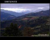 [ 景觀民宿 ] 宜蘭太平山民宿--好望角:DSCF5732.JPG
