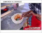 Day2 Part1 宜蘭蘇澳DIY 手工窯烤PIZZA:DSC_5760.JPG