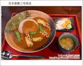 Day3 Part2 倉敷三宅商店:DSC_8135.JPG