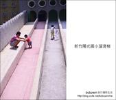 新竹陽光國小溜滑梯:DSC_0770.JPG