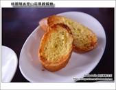 桃園隱峇里山莊景觀餐廳:DSC_1222.JPG