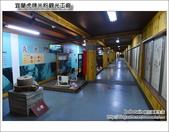 宜蘭虎牌米粉觀光工廠:DSC_9836.JPG