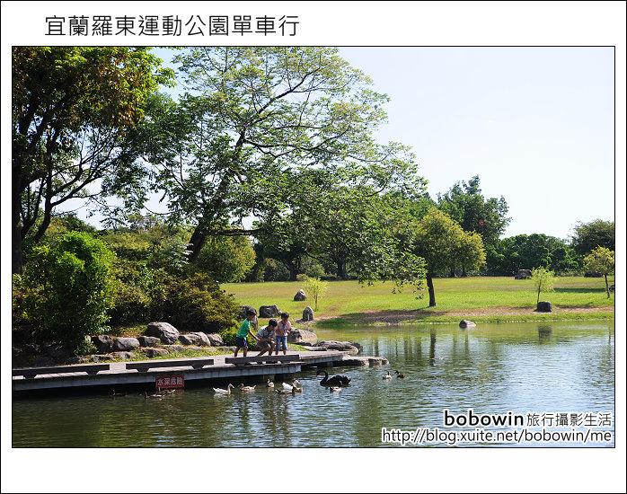 2011.08.20 羅東運動公園單車行:DSC_1685.JPG