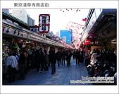 日本東京自由行~Day5 part2 淺草寺商店街:DSC_1361.JPG