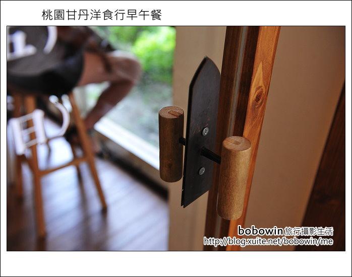桃園甘丹洋食行早午餐:DSC_1930.JPG