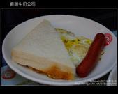遊記 ] 港澳自由行day2 part1 義順牛奶公司-->銅鑼灣-->時代廣場-->叮噹車 :DSCF8541.JPG