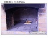 Day2 Part1 宜蘭蘇澳DIY 手工窯烤PIZZA:DSC_5785.JPG