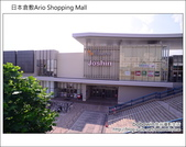 Day3 Part7 倉敷Ario shopping Mall:DSC_8449.JPG