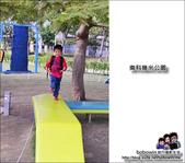 台南南科湖濱雅舍幾米公園:DSC_8943.JPG