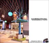 台北南港站CITYLINK:DSC_8786.JPG