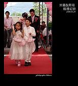 崇嘉婚禮攝影記錄:DSCF5741.JPG