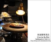2011.12.16 高雄麗尊酒店Cercle Buffet(艾可柏菲)-平奢自助料理:DSC_7326.JPG
